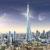 Burj Dubai, el edifico más alto del mundo se inaugura hoy